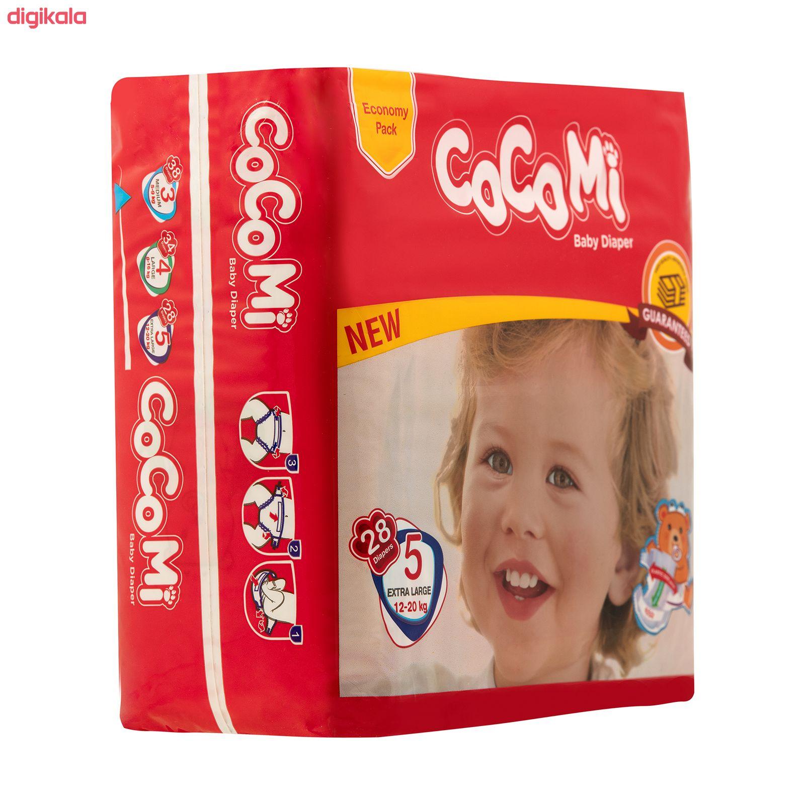 پوشک کوکومی مدل Economy Pack سایز 5 بسته 28 عددی main 1 5