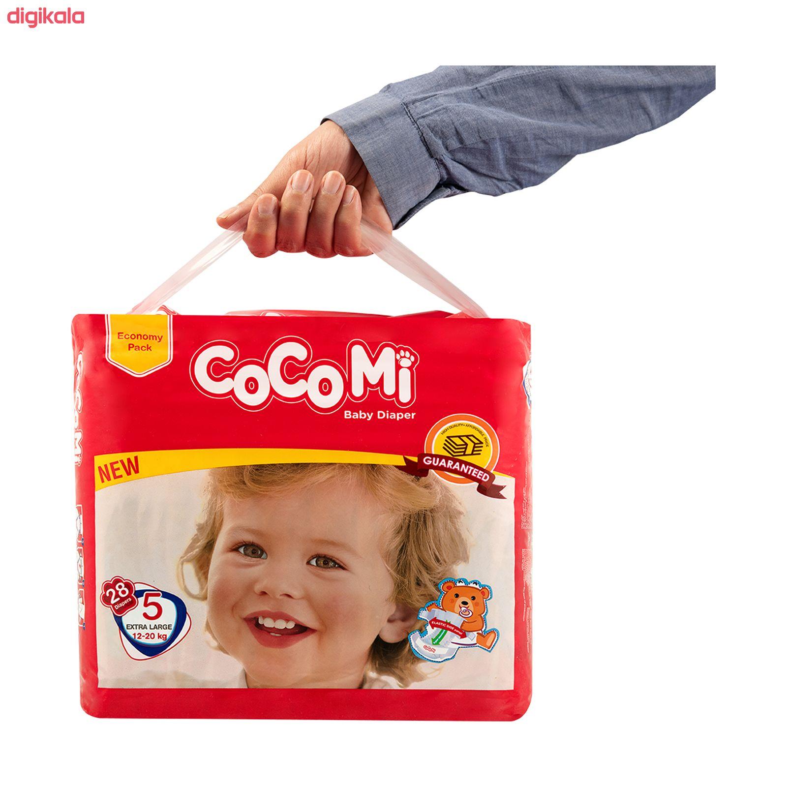 پوشک کوکومی مدل Economy Pack سایز 5 بسته 28 عددی main 1 8