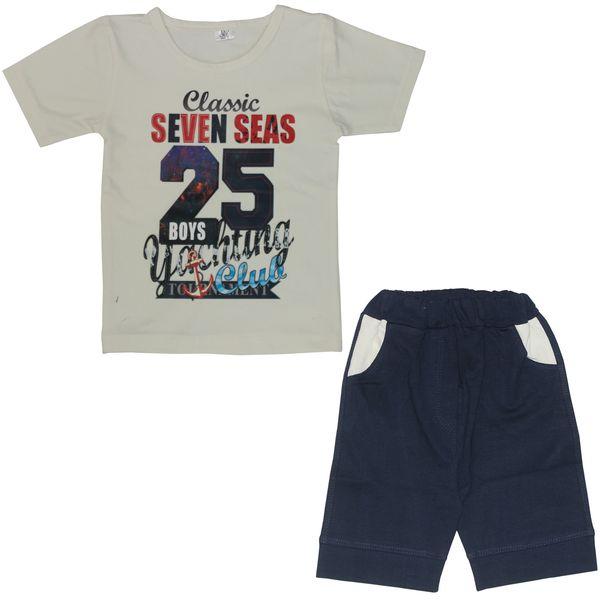 ست تی شرت و شلوارک پسرانه طرح Seven Seas کد 429