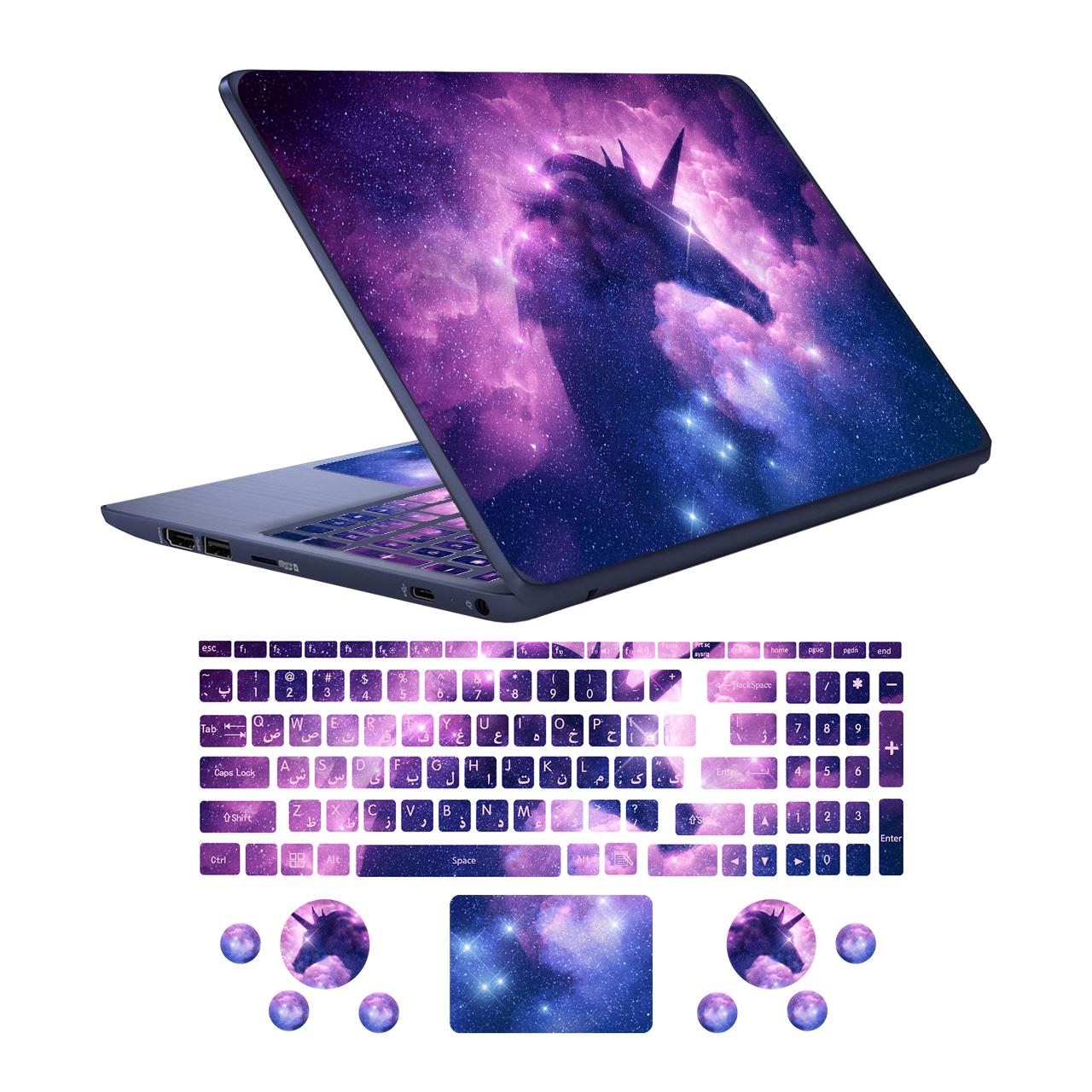 استیکر لپ تاپ کد uni-corn01 به همراه برچسب حروف فارسی کیبورد