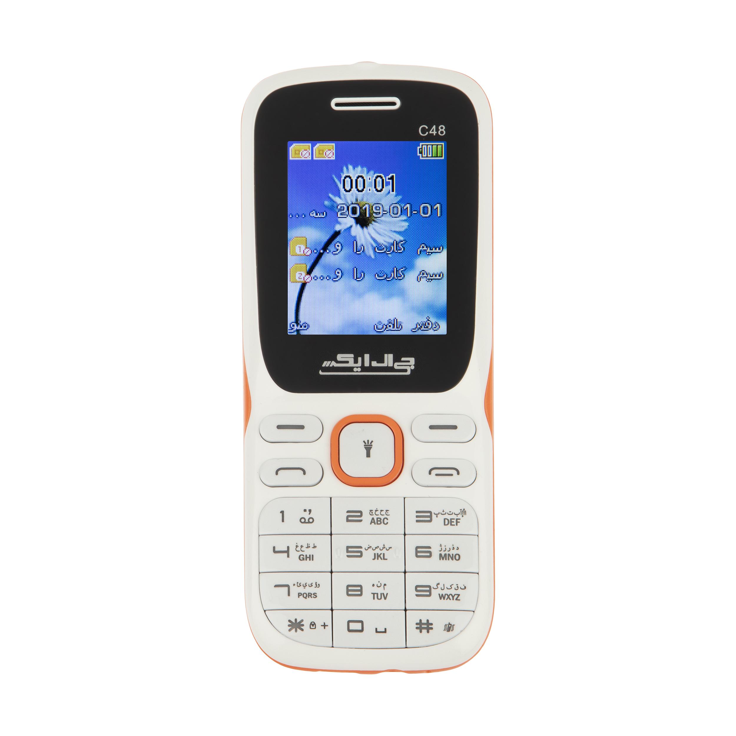 خرید گوشی موبایل جی ال ایکس مدل C48 دو سیم کارت