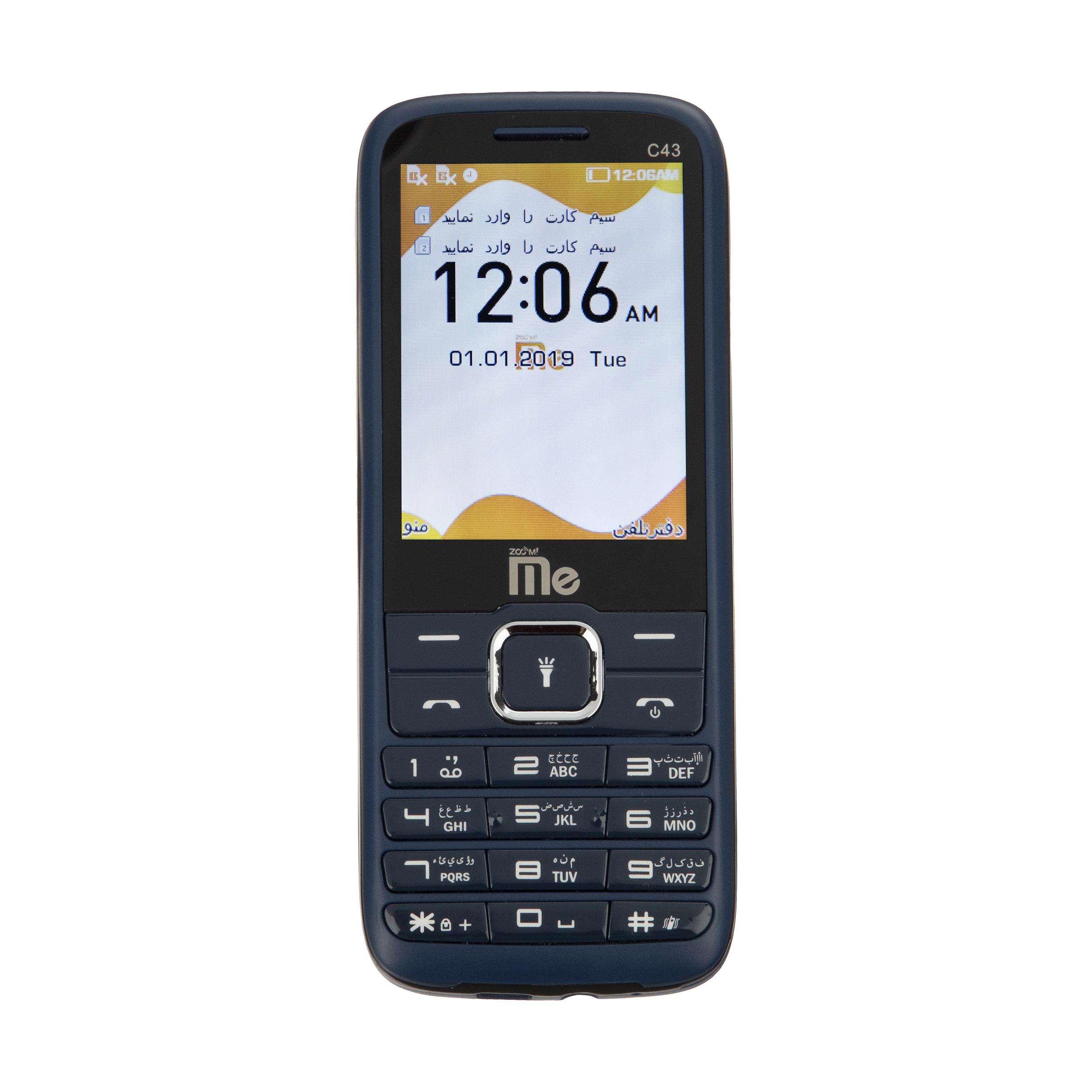 خرید گوشی موبایل زوم می مدل C43 دو سیم کارت