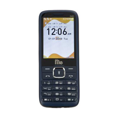 Photo of گوشی موبایل زوم می مدل C43 دو سیم کارت