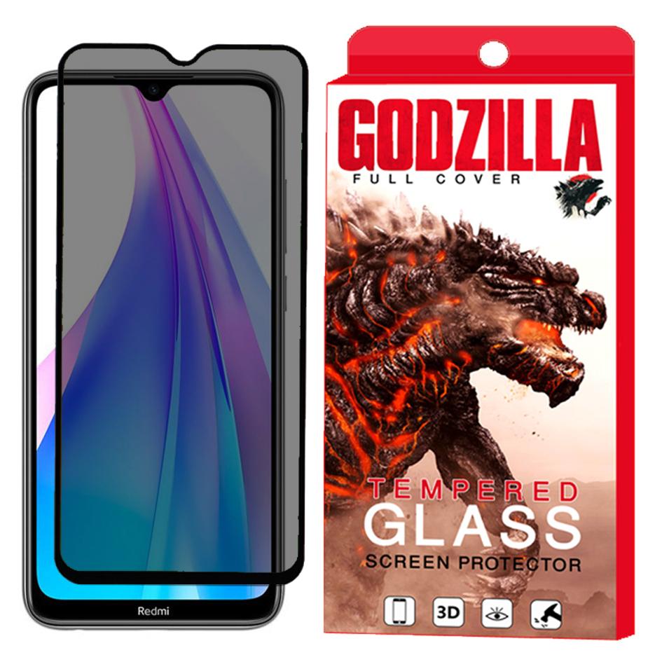 محافظ صفحه نمایش حریم شخصی گودزیلا مدل GGP مناسب برای گوشی موبایل شیائومی Redmi Note 8T              ( قیمت و خرید)