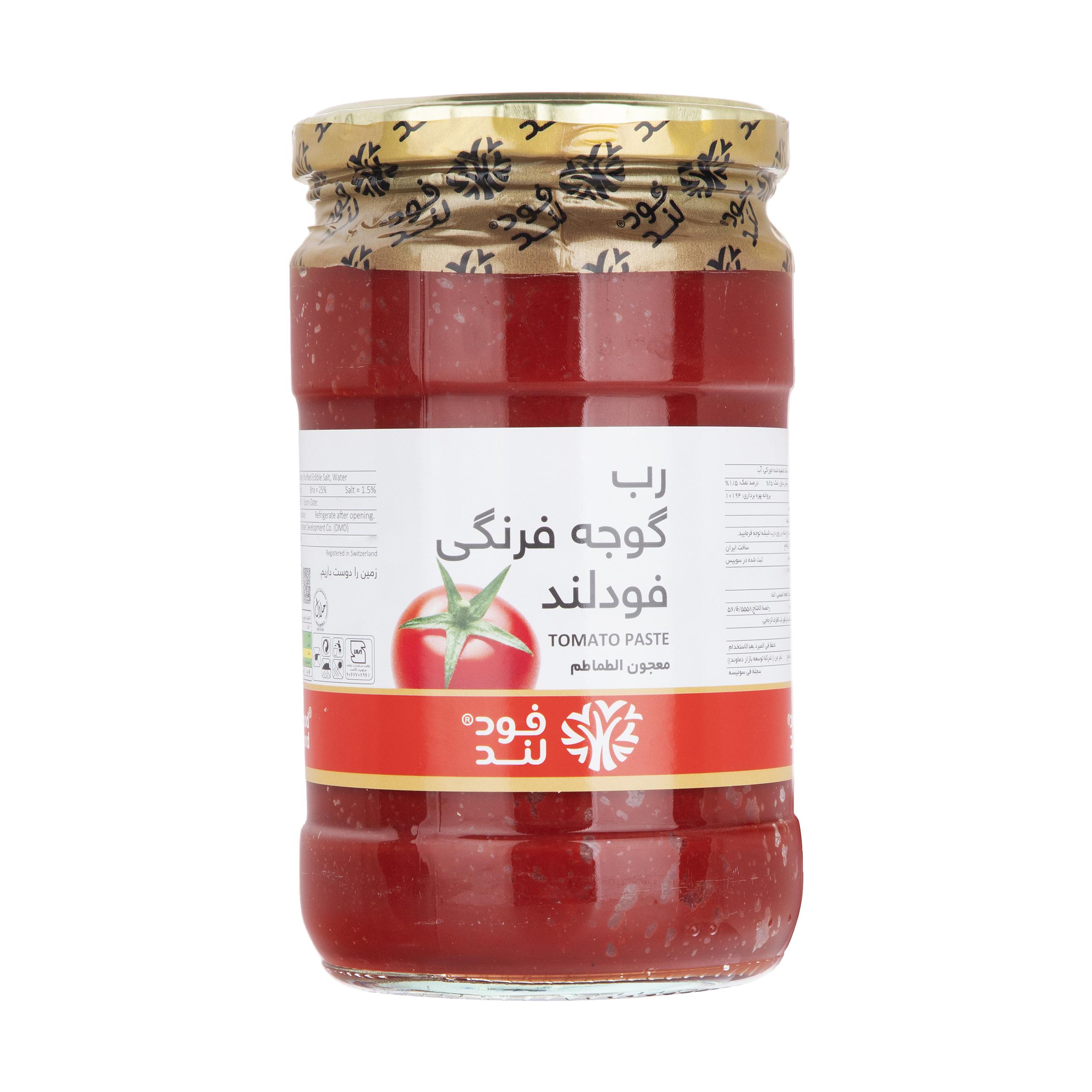 رب گوجه فرنگی فود لند - 680 گرم
