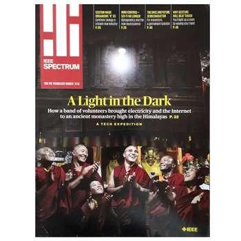مجله اسپكتروم دسامبر 2016