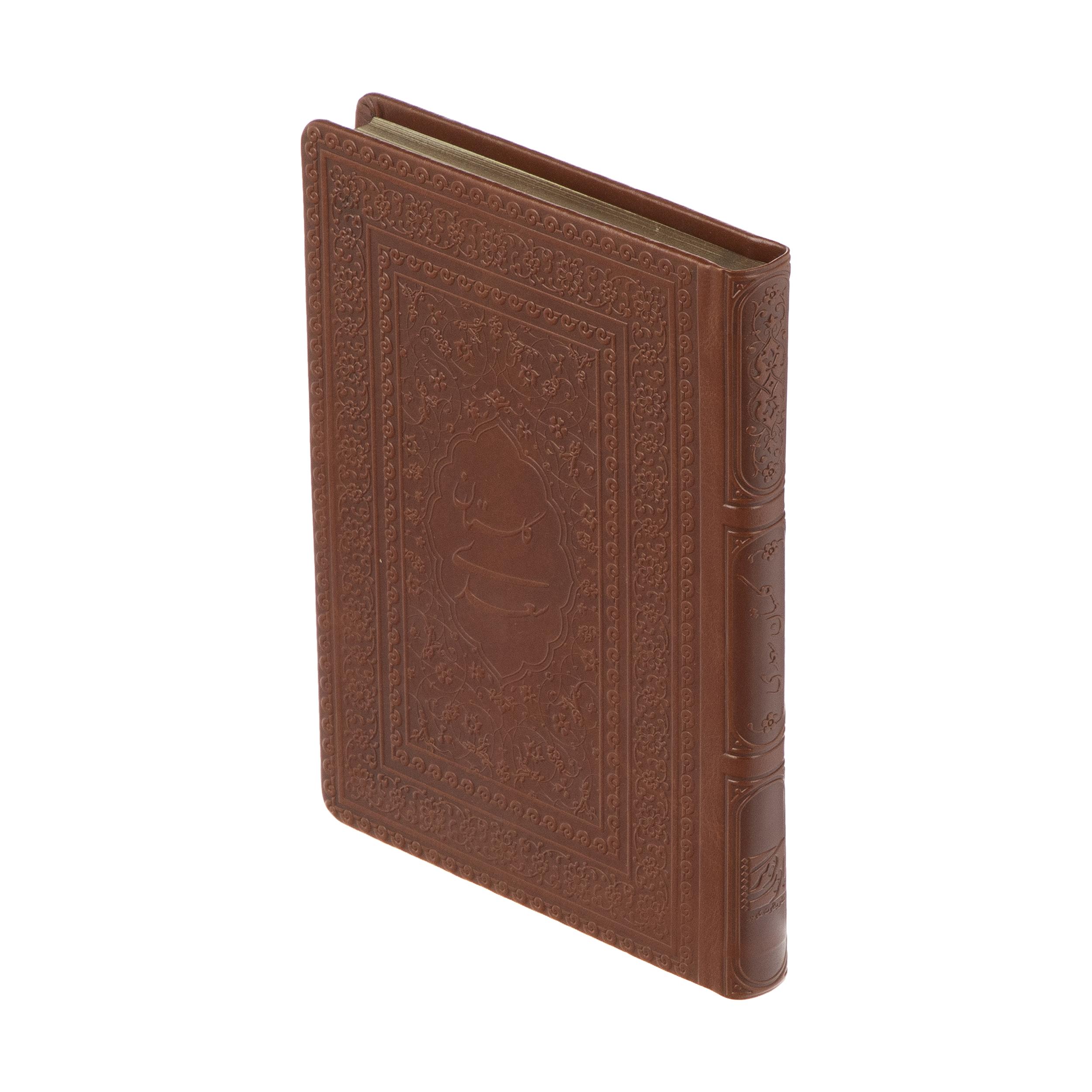 کتاب گلستان سعدی نشر یاقوت کویر