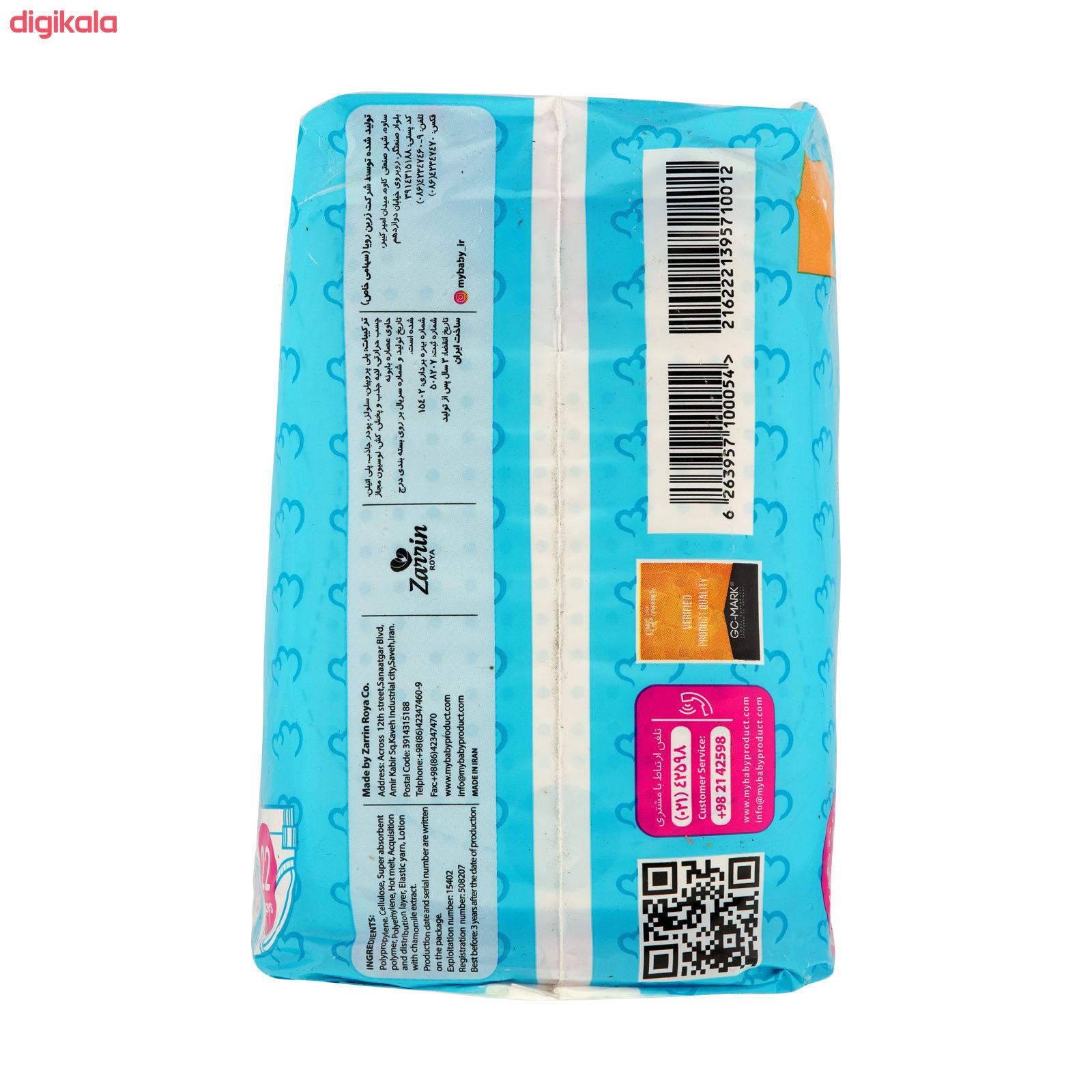 پوشک مای بیبی آبی سری مهربان با پوست سایز 0 بسته 22 عددی main 1 3