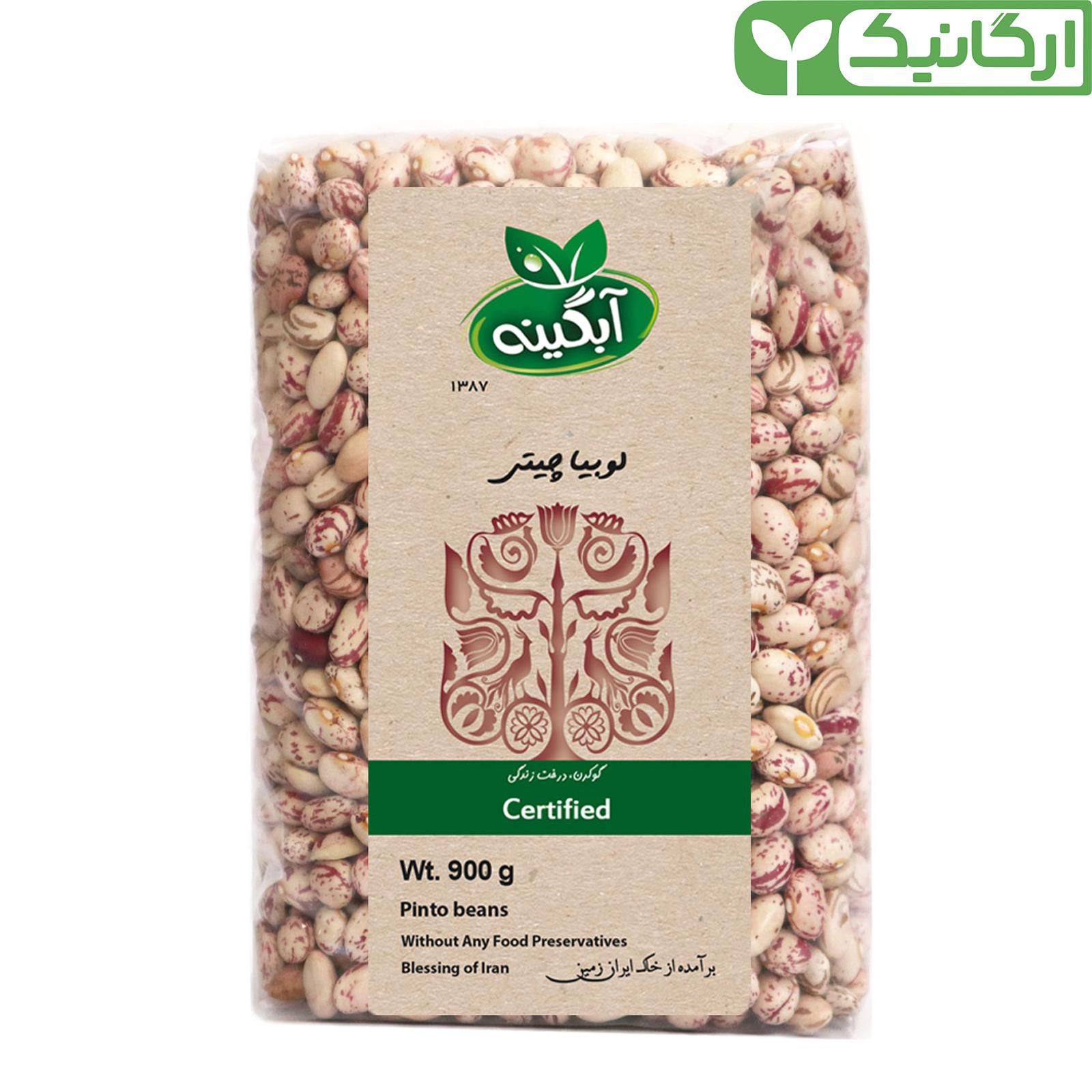 Abgineh Organic Pinto Beans - 900 grams