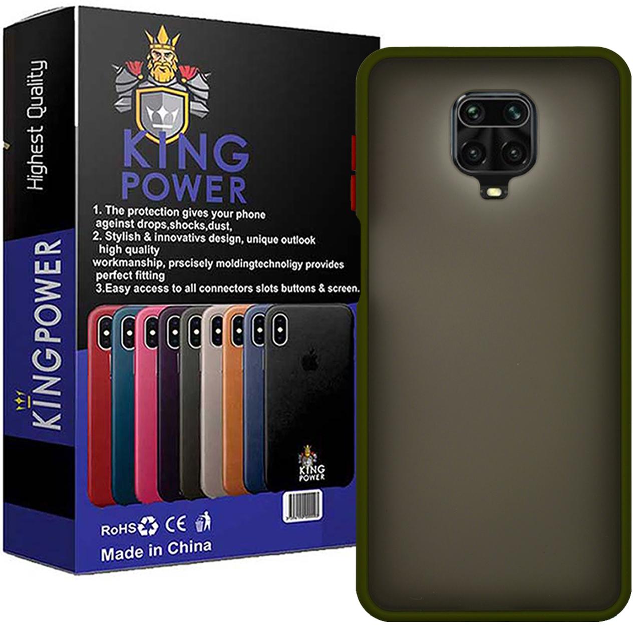 کاور کینگ پاور مدل M21 مناسب برای گوشی موبایل شیائومی Redmi Note 9S / Note 9 Pro / Note 9 Pro Max main 1 2