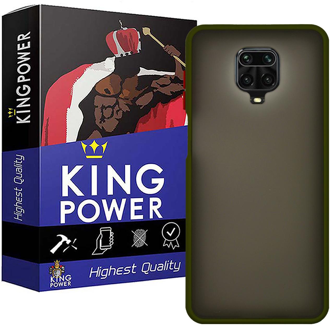کاور کینگ پاور مدل M21 مناسب برای گوشی موبایل شیائومی Redmi Note 9S / Note 9 Pro / Note 9 Pro Max              ( قیمت و خرید)