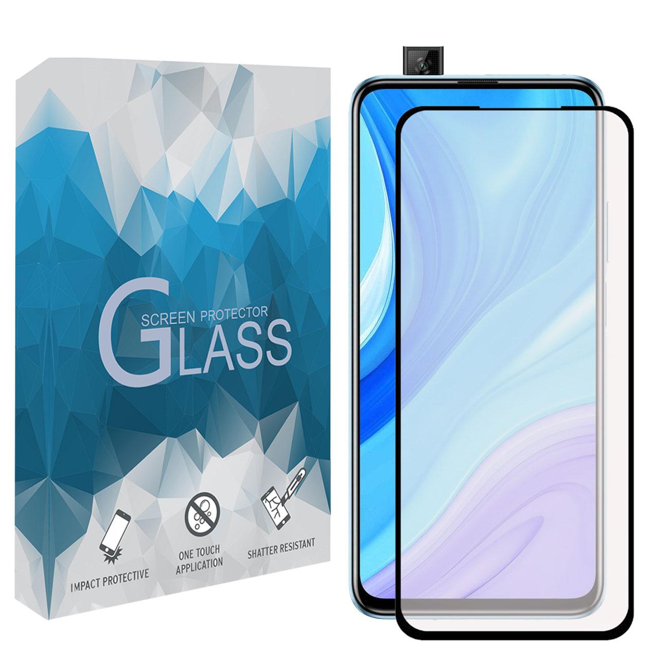 محافظ صفحه نمایش مات مدل MGSP مناسب برای گوشی موبایل هوآوی Y9s
