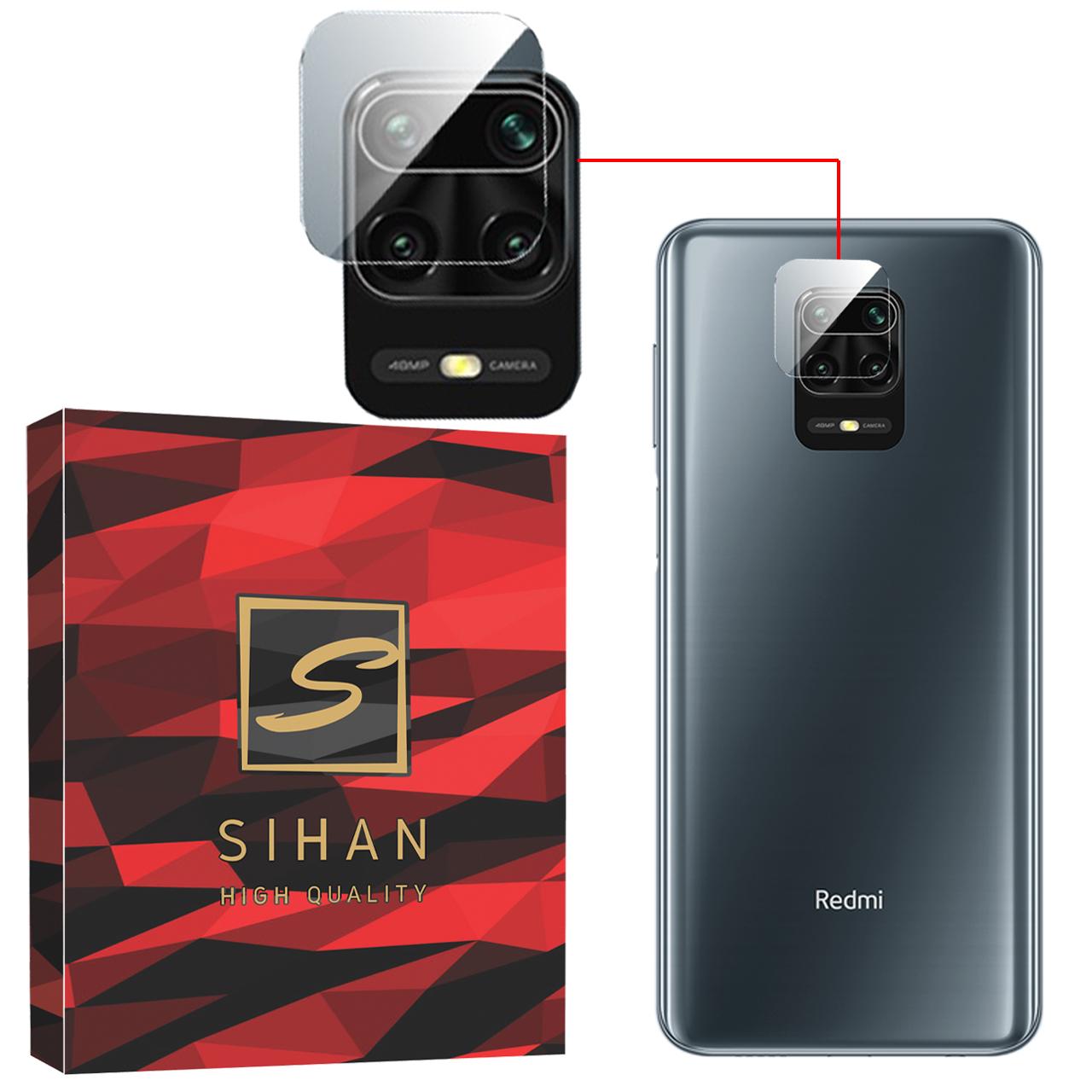 محافظ لنز دوربین سیحان مدل GLP مناسب برای گوشی موبایل شیائومی Redmi Note 9s