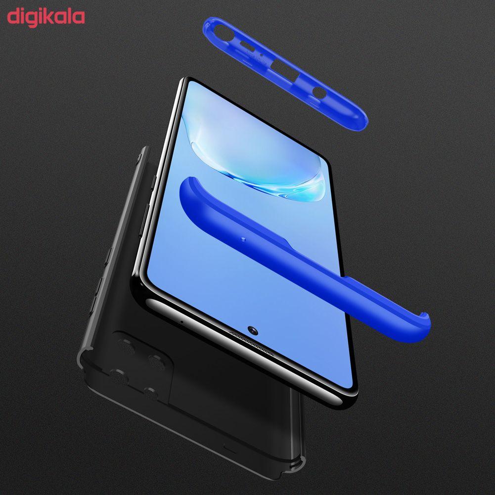 کاور 360 درجه جی کی کی مدل GK-10LITE-10L مناسب برای گوشی موبایل سامسونگ GALAXY NOTE 10 LITE main 1 2