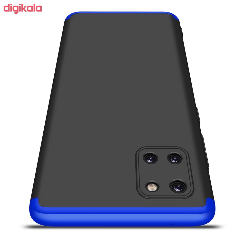 کاور 360 درجه جی کی کی مدل GK-10LITE-10L مناسب برای گوشی موبایل سامسونگ GALAXY NOTE 10 LITE main 1 3