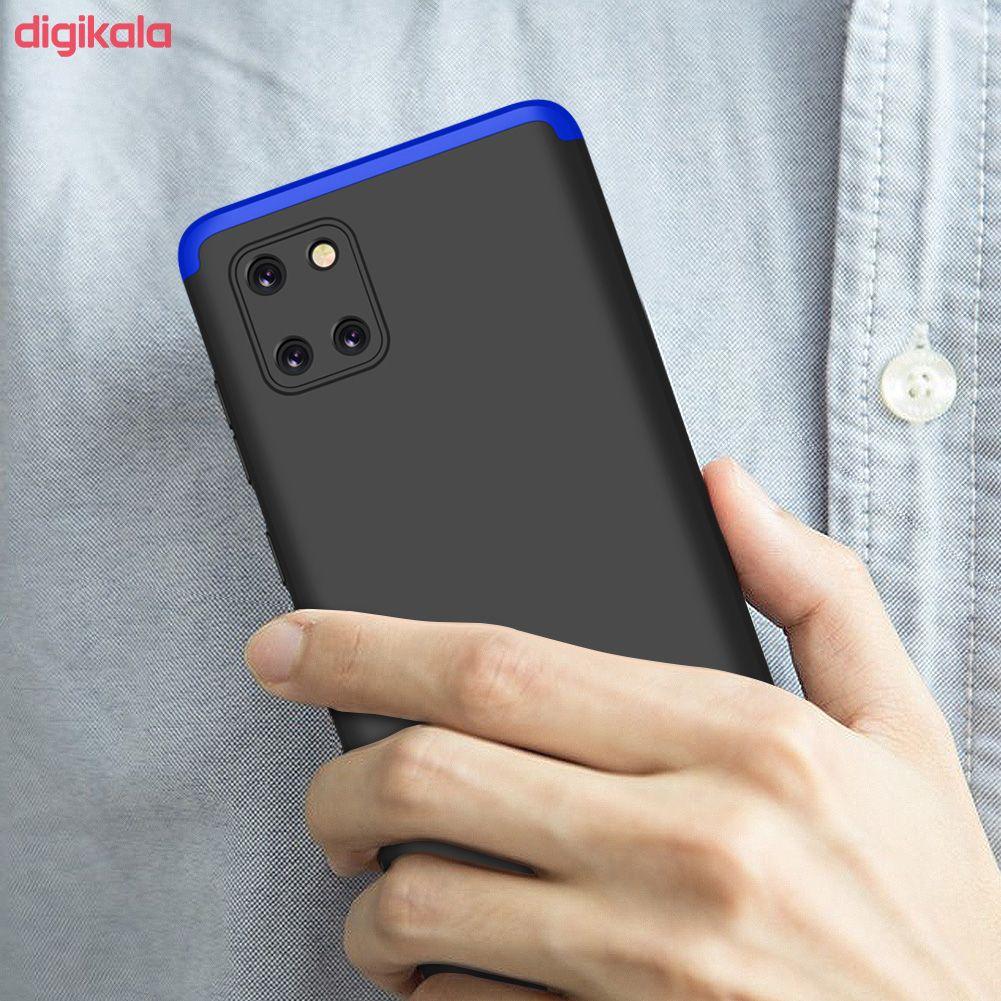 کاور 360 درجه جی کی کی مدل GK-10LITE-10L مناسب برای گوشی موبایل سامسونگ GALAXY NOTE 10 LITE main 1 4