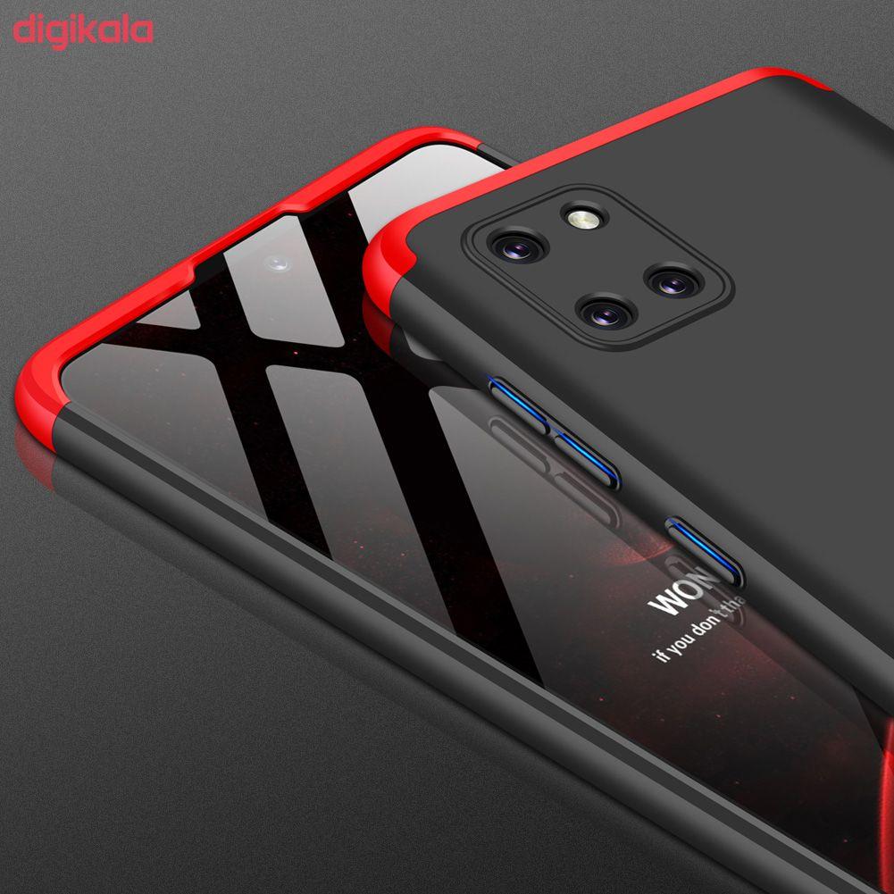 کاور 360 درجه جی کی کی مدل GK-10LITE-10L مناسب برای گوشی موبایل سامسونگ GALAXY NOTE 10 LITE main 1 6