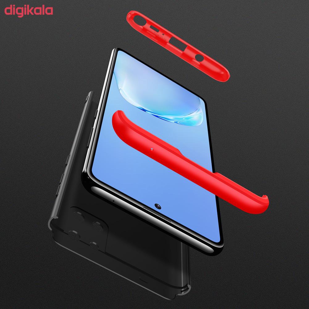 کاور 360 درجه جی کی کی مدل GK-10LITE-10L مناسب برای گوشی موبایل سامسونگ GALAXY NOTE 10 LITE main 1 7