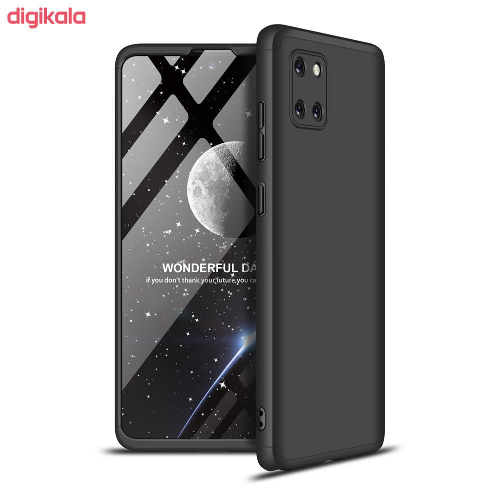 کاور 360 درجه جی کی کی مدل GK-10LITE-10L مناسب برای گوشی موبایل سامسونگ GALAXY NOTE 10 LITE main 1 9