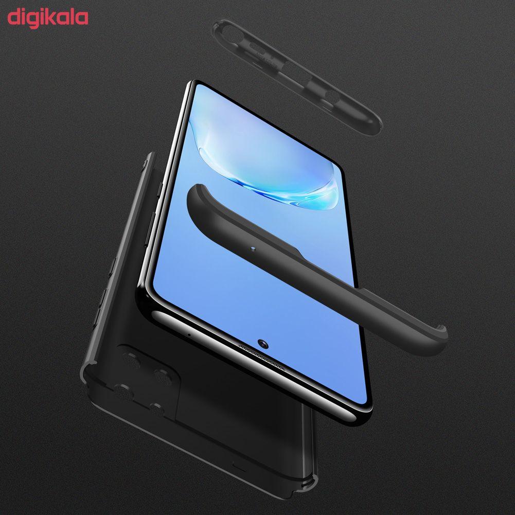 کاور 360 درجه جی کی کی مدل GK-10LITE-10L مناسب برای گوشی موبایل سامسونگ GALAXY NOTE 10 LITE main 1 11