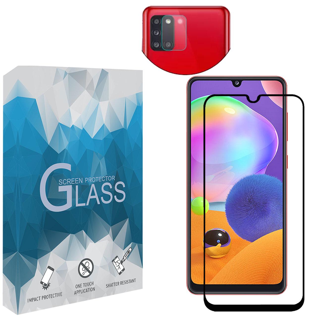 محافظ صفحه نمايش مدل FLGSP مناسب برای گوشی موبایل سامسونگ Galaxy A31 به همراه محافظ لنز دوربین              ( قیمت و خرید)