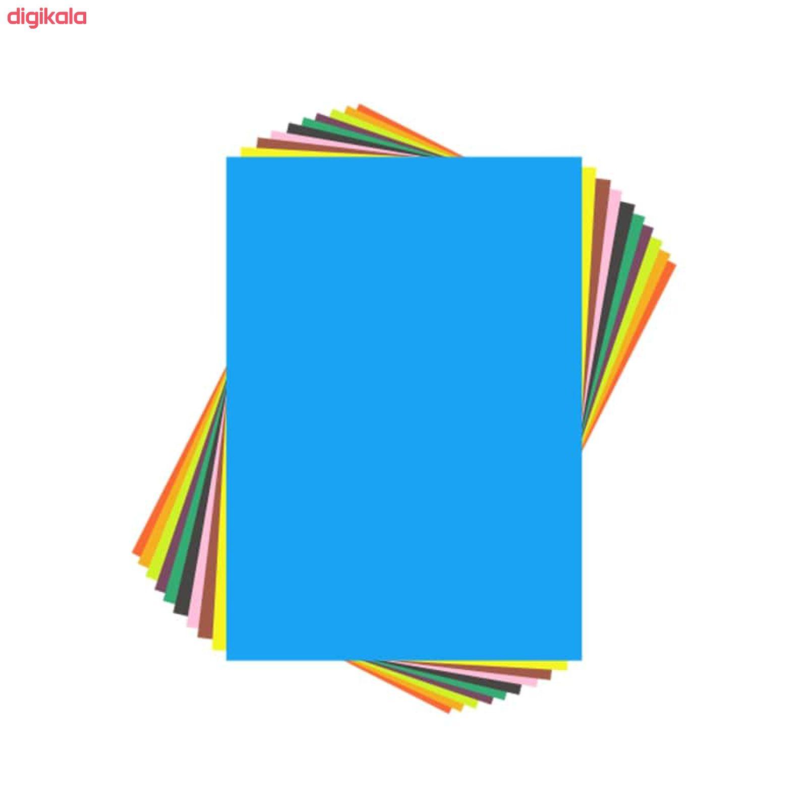 کاغذ رنگی a4 کد77 بسته 10 عددی main 1 1