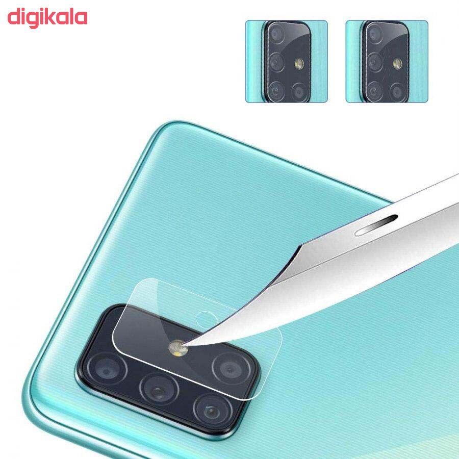 محافظ لنز دوربین مدل LNZ01 مناسب برای گوشی موبایل سامسونگ Galaxy A51 main 1 1