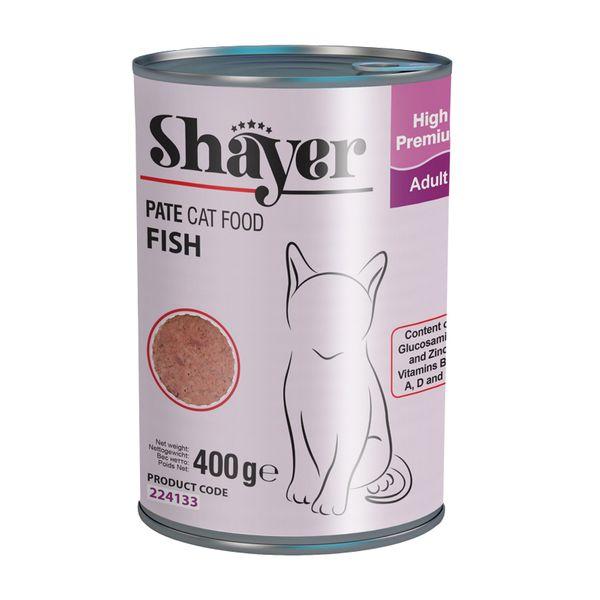 کنسرو غذای گربه شایر مدل Fish وزن 400 گرم
