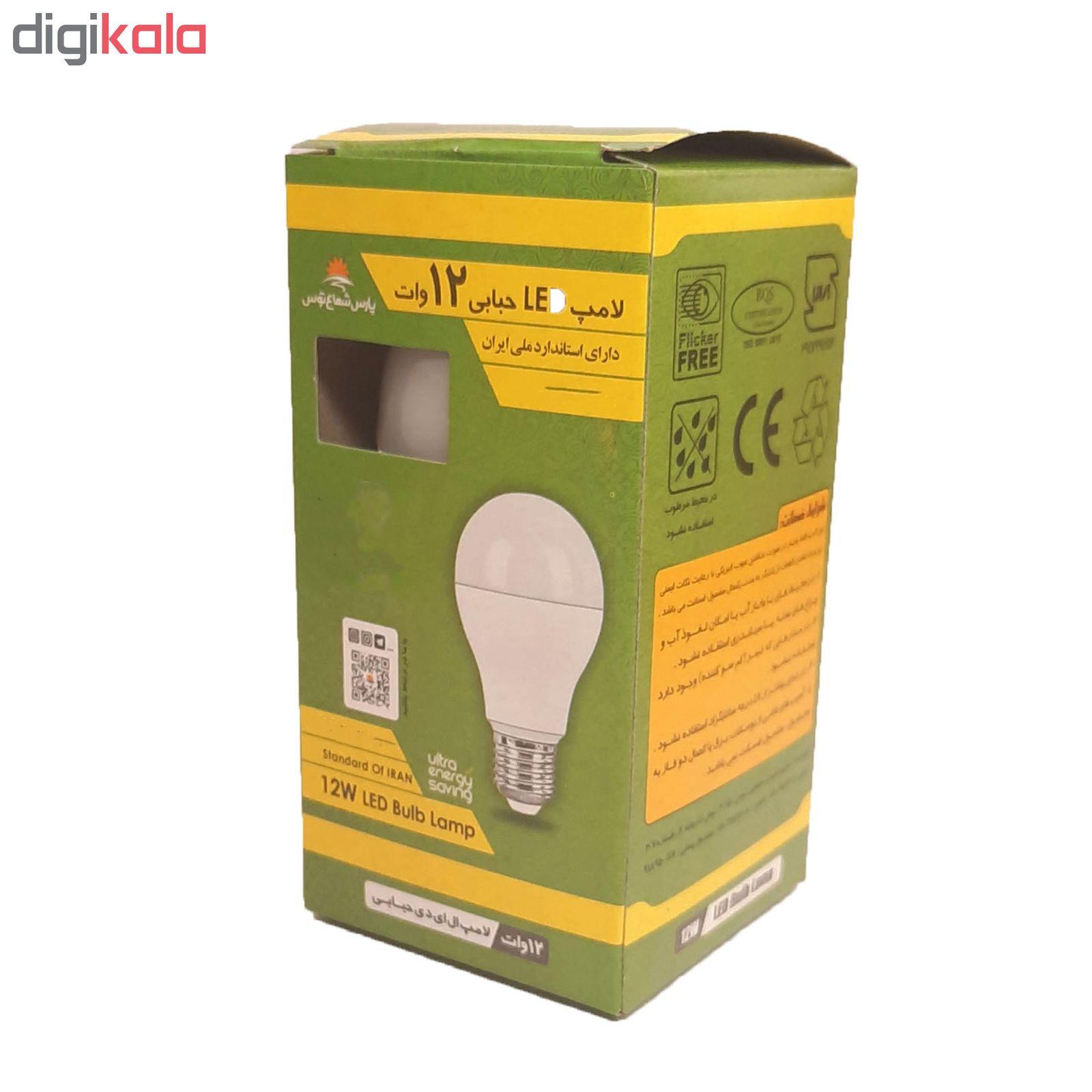 لامپ ال ای دی 12 وات پارس شعاع توس پایه E27 main 1 4