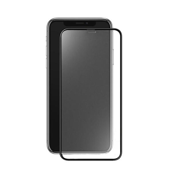 محافظ صفحه نمایش آرتوریز مدل 987987 مناسب برای گوشی موبایل اپل Iphone X/XS