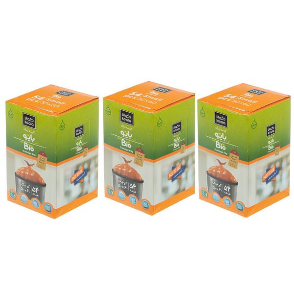 کیسه زباله کوالا مدل BioNB کد 6261591800453 مجموعه 3 عددی