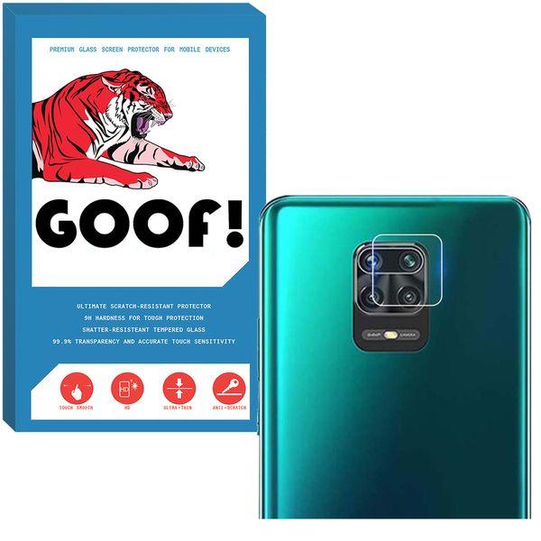 محافظ لنز دوربین گوف مدل SDG-002 مناسب برای گوشی موبایل شیائومی Redmi Note 9 Pro / Pro Max