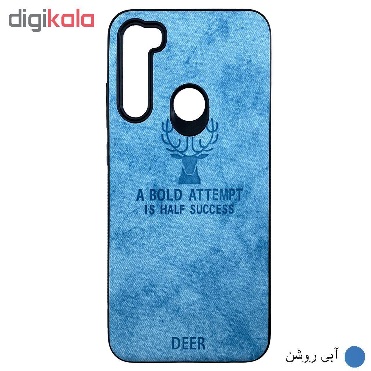کاور مدل DER20 مناسب برای گوشی موبایل شیائومی Redmi Note 8 main 1 9