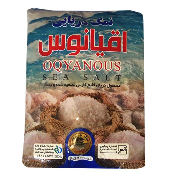 نمک دریایی ید دار اقیانوس - 900 گرم