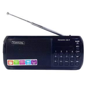 رادیو هائونینگ مدل HN-361LED