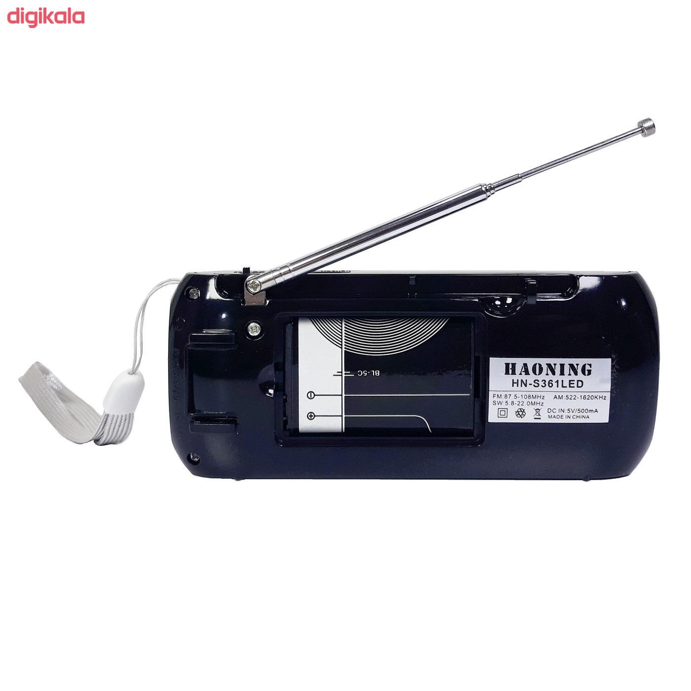 رادیو هائونینگ مدل HN-361LED main 1 4