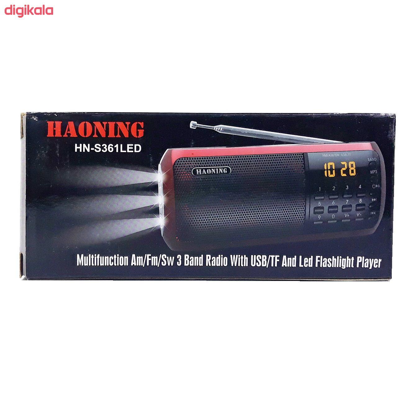 رادیو هائونینگ مدل HN-361LED main 1 7