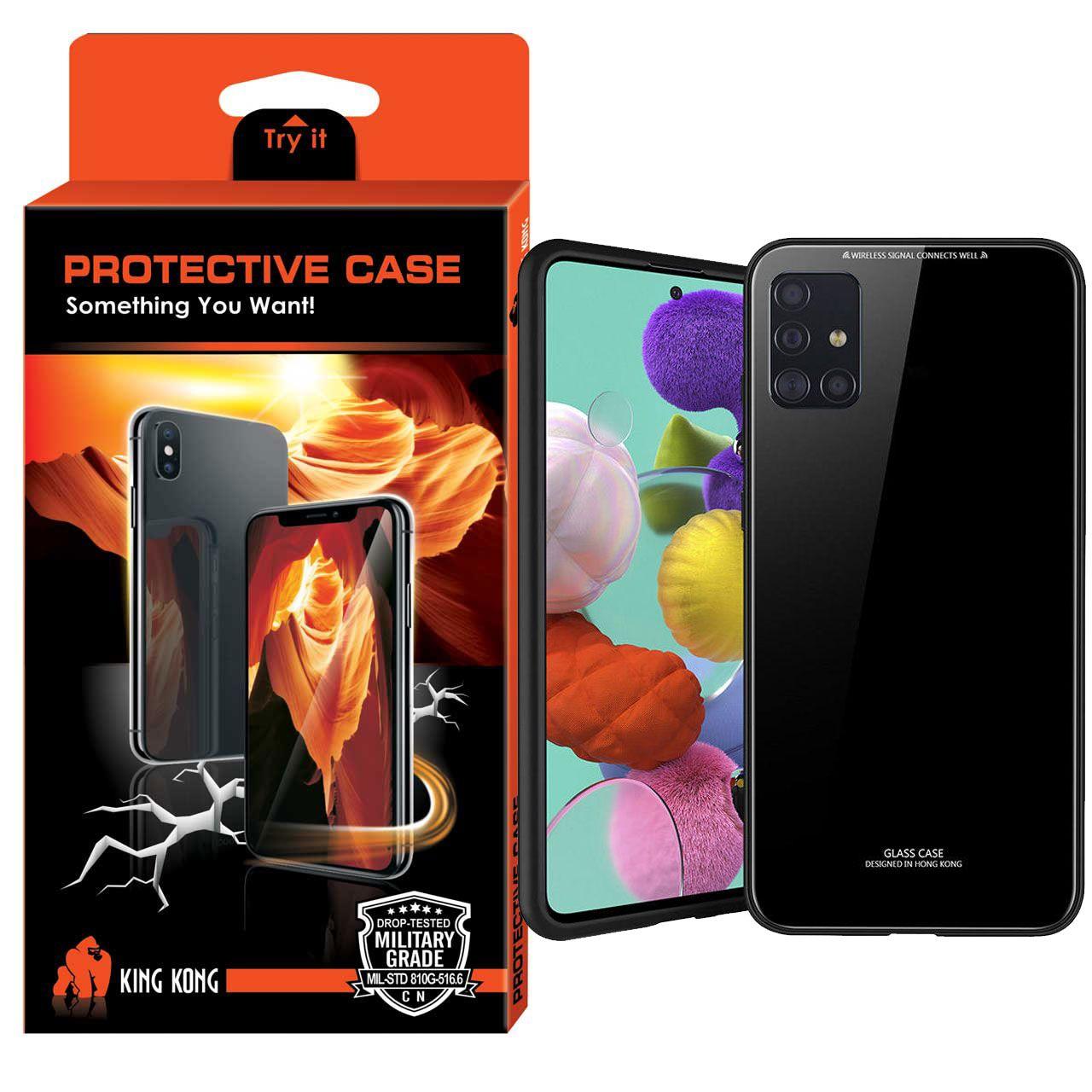 کاور کینگ کونگ مدل PG00 مناسب برای گوشی موبایل سامسونگ Galaxy A51