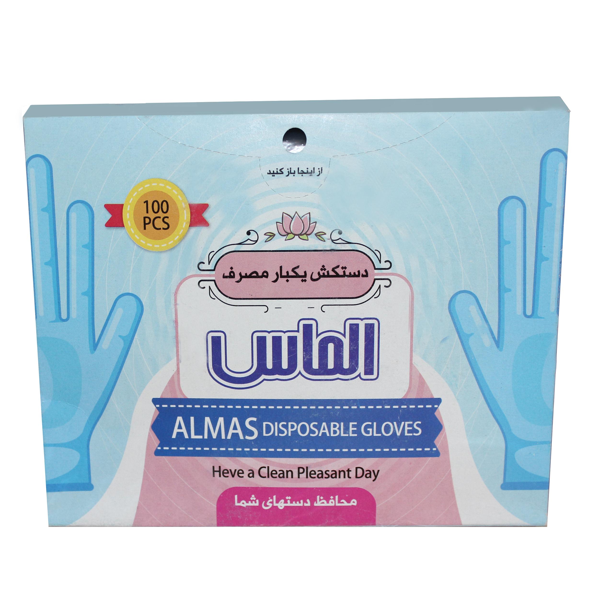 دستکش یکبار مصرف الماس کد NANO3 بسته 100 عددی