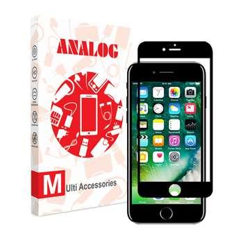 محافظ صفحه نمایش آنالوگ مدل GSS مناسب برای گوشی موبایل اپل iphone 7plus