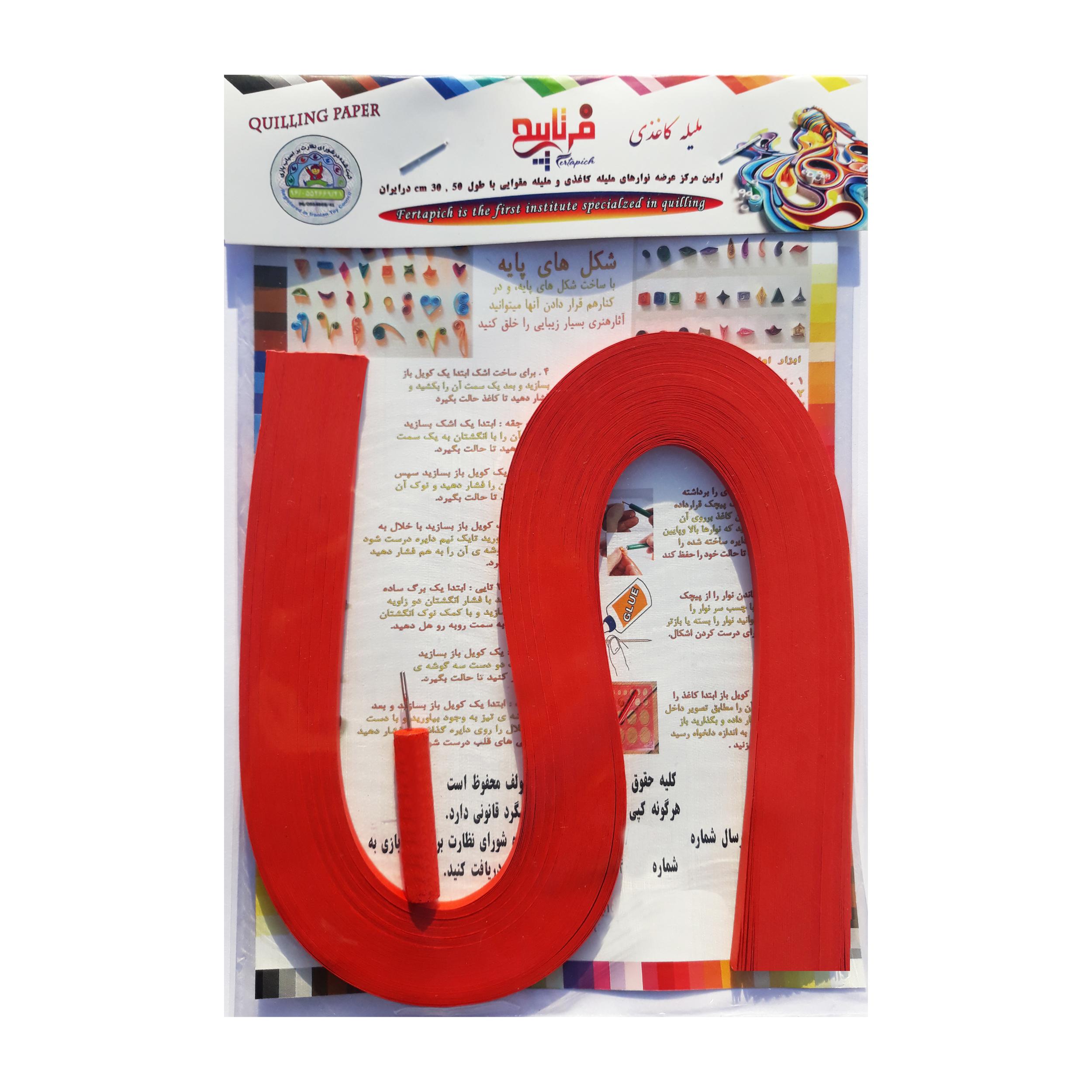 خرید                        نوار ملیله کاغذی فرتاپیچ کد 13.5 بسته 100 عددی