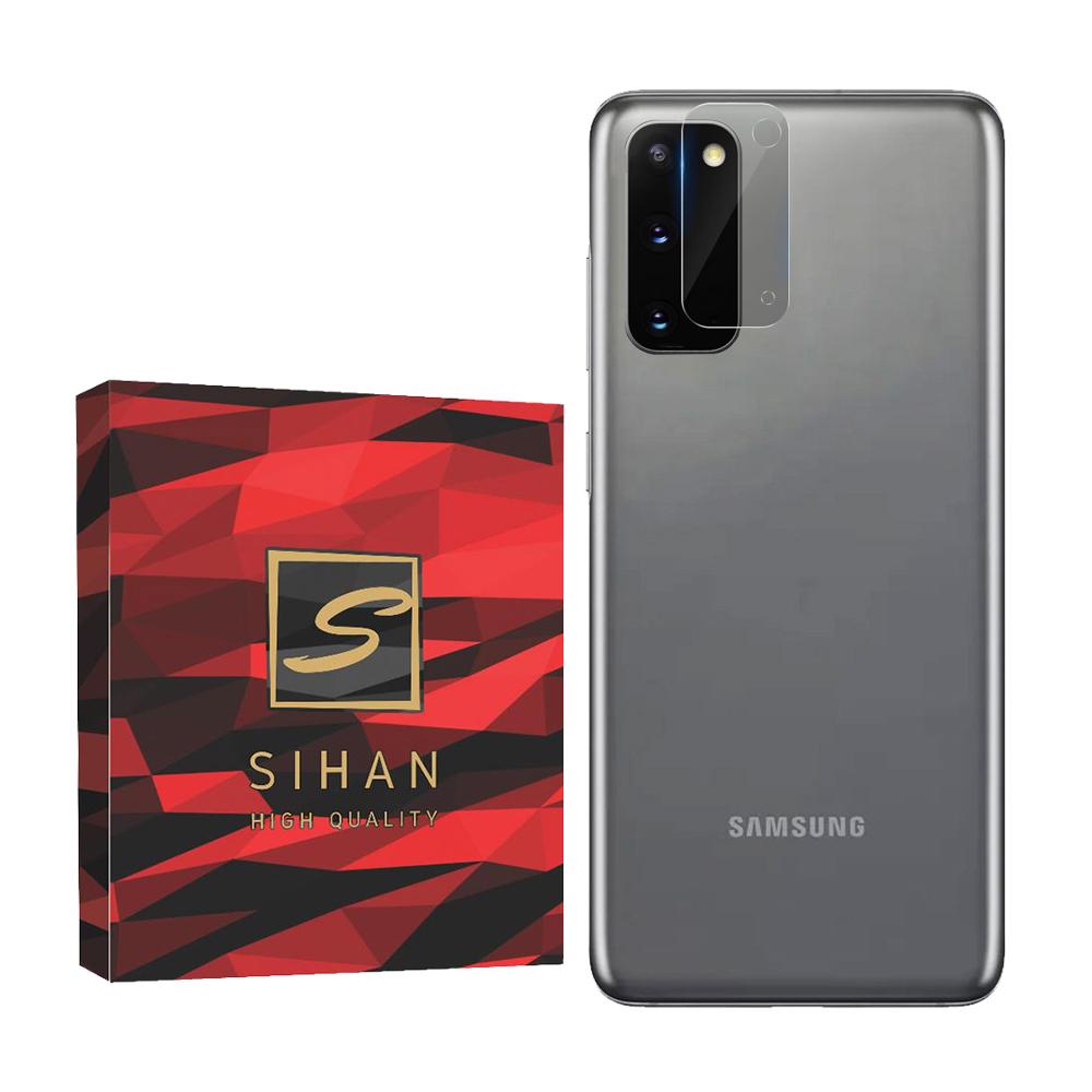 محافظ لنز دوربین سیحان مدل GLP مناسب برای گوشی موبایل سامسونگ Galaxy S20              ( قیمت و خرید)