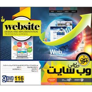 نرم افزار آموزش طراحی وب سایت نشر مهرگان