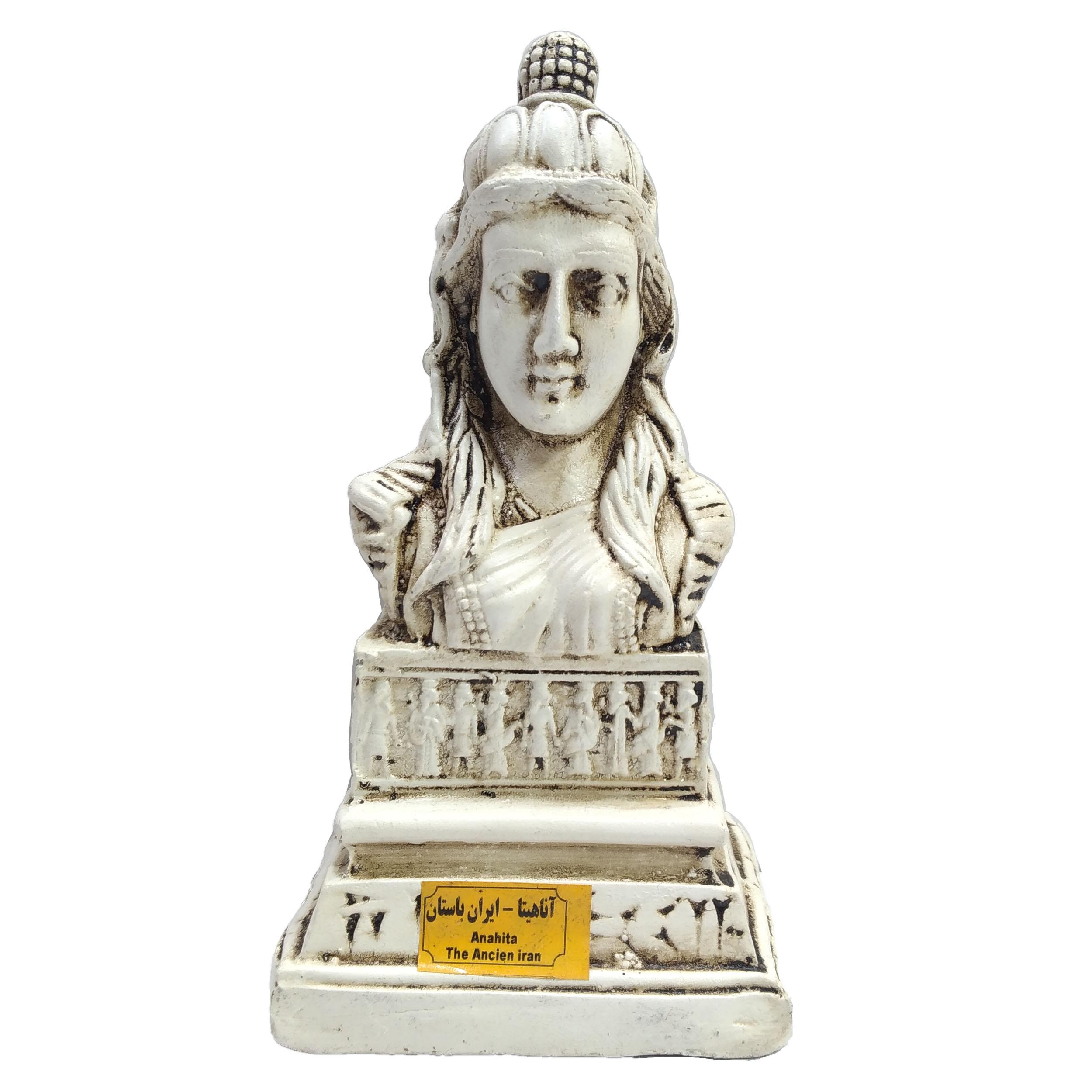مجسمه طرح آناهیتا کد 025