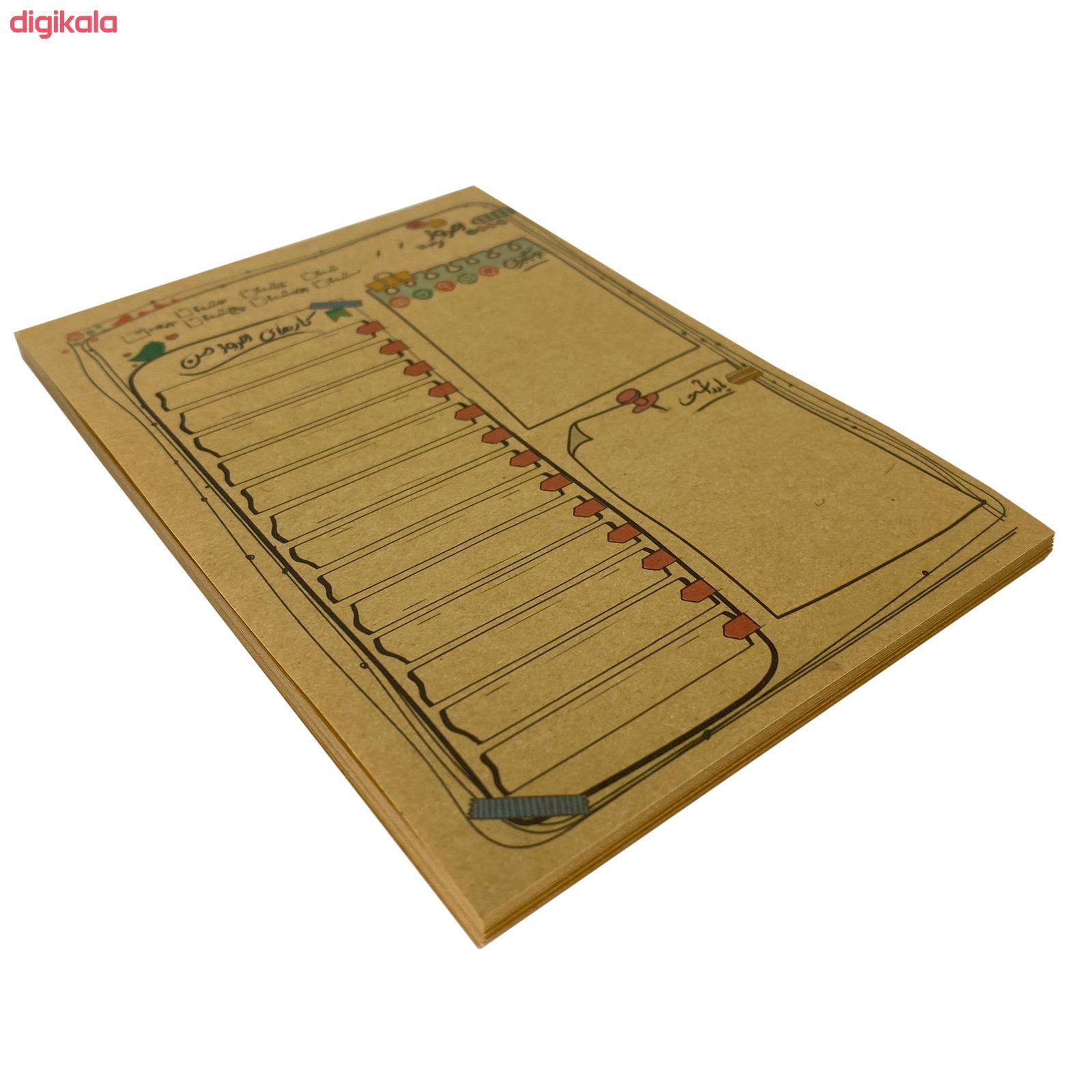 کاغذ یادداشت طرح کارهای امروز من بسته 50 عددی main 1 2