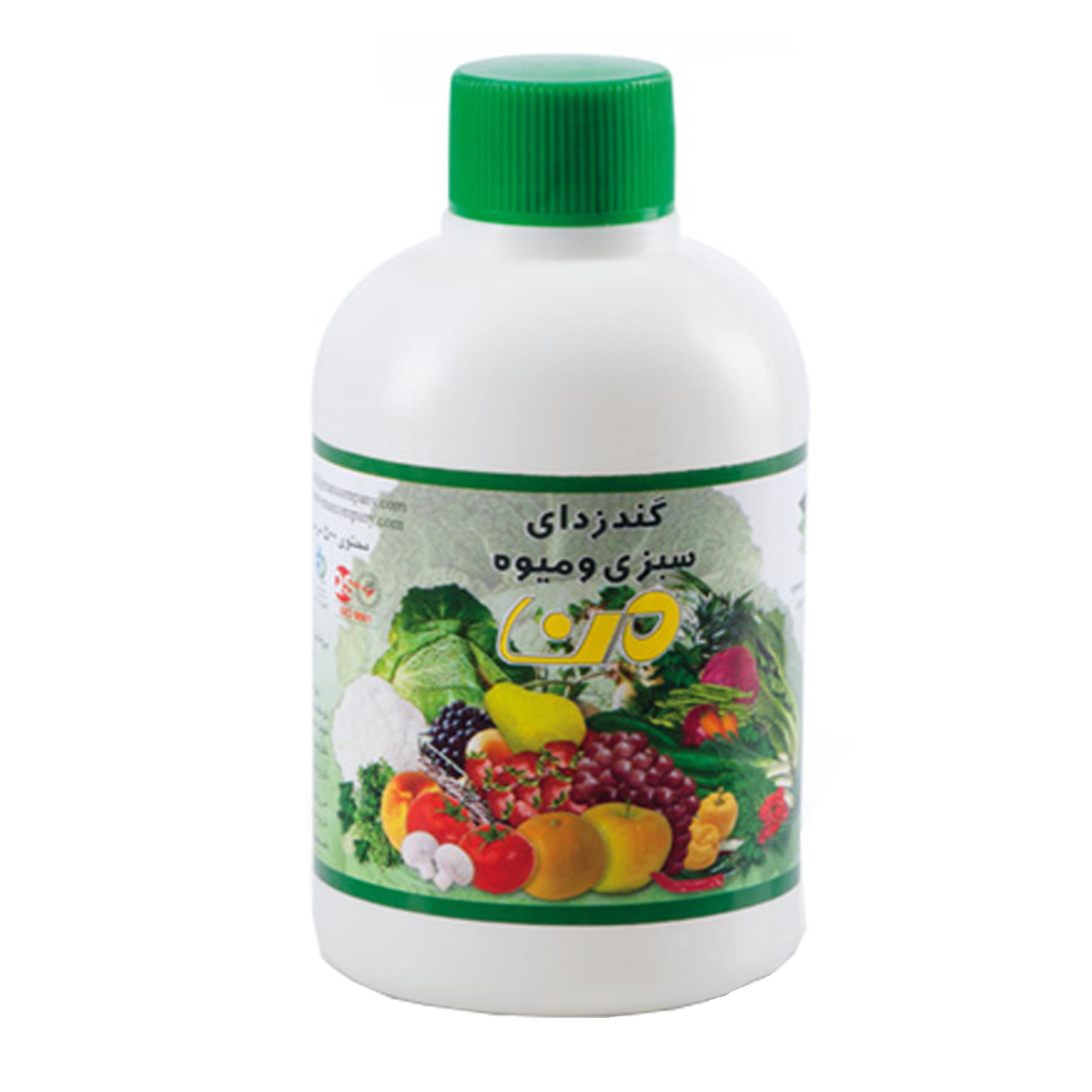 مایع ضدعفونی کننده میوه و سبزیجات من مدل WT حجم 500 میلی لیتر