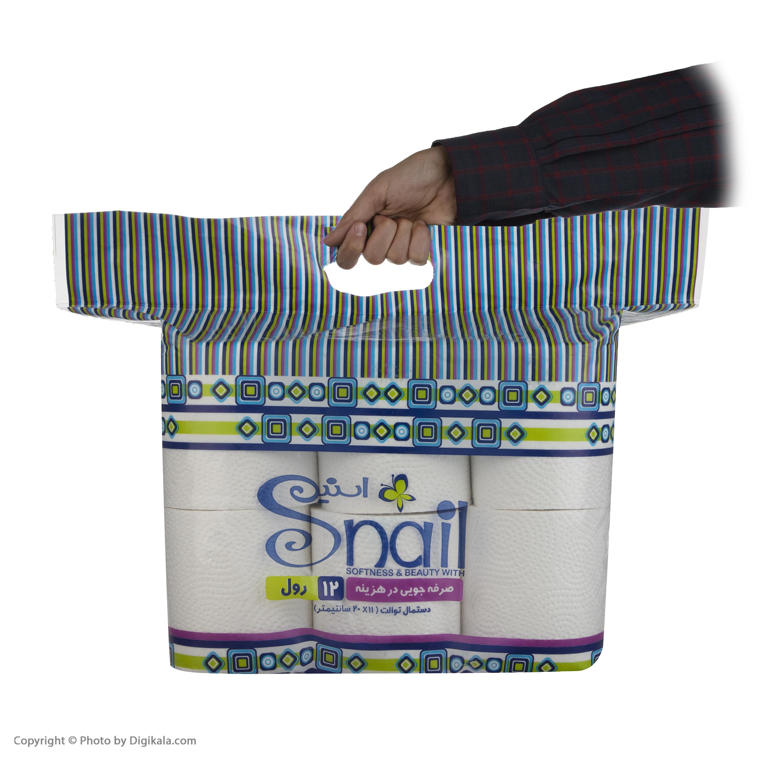 دستمال توالت اسنیل کد 03 بسته 12 عددی