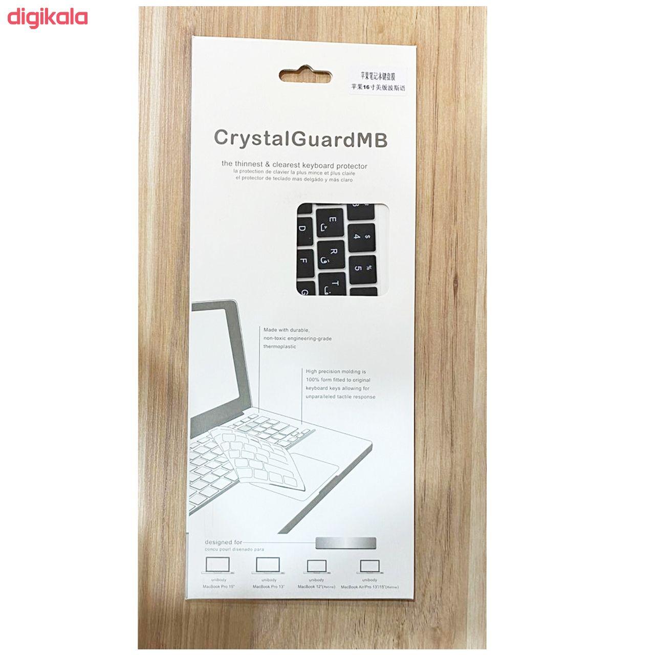 محافظ كيبورد با حروف فارسی مدل A2141 مناسب برای لپ تاپ اپل MacBook Pro 16 2020 main 1 1