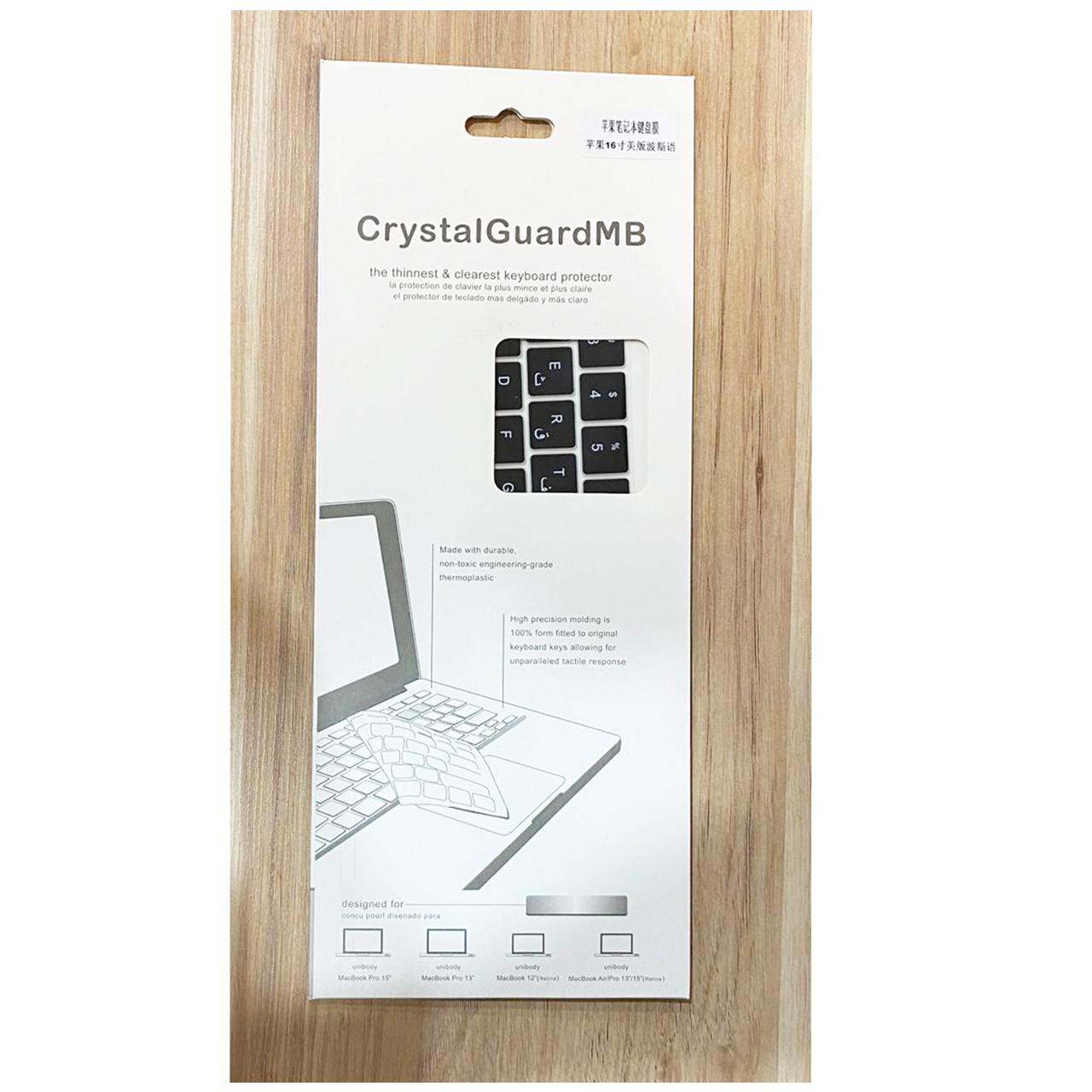 محافظ كيبورد با حروف فارسی مدل A2141 مناسب برای لپ تاپ اپل MacBook Pro 16 2020 thumb 1