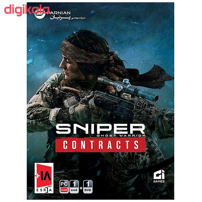 بازی Sniper Ghost Warrior مخصوص PC main 1 1